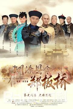 Quan Huyện Trịnh Bản Kiều (VTV3)