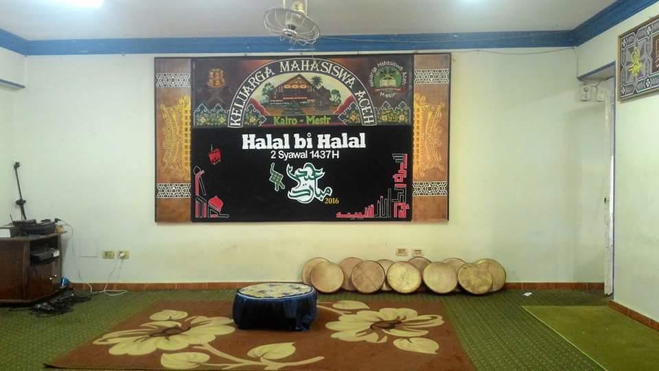Kma Adakan Halal Bi Halal Keluarga Mahasiswa Aceh Kma Mesir