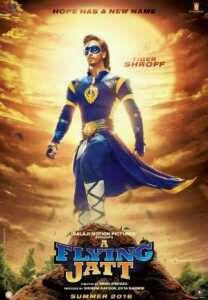 17 again movie in hindi download