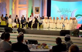 56 pays présents à la 13e édition du Prix international d'Alger de récitation du Coran