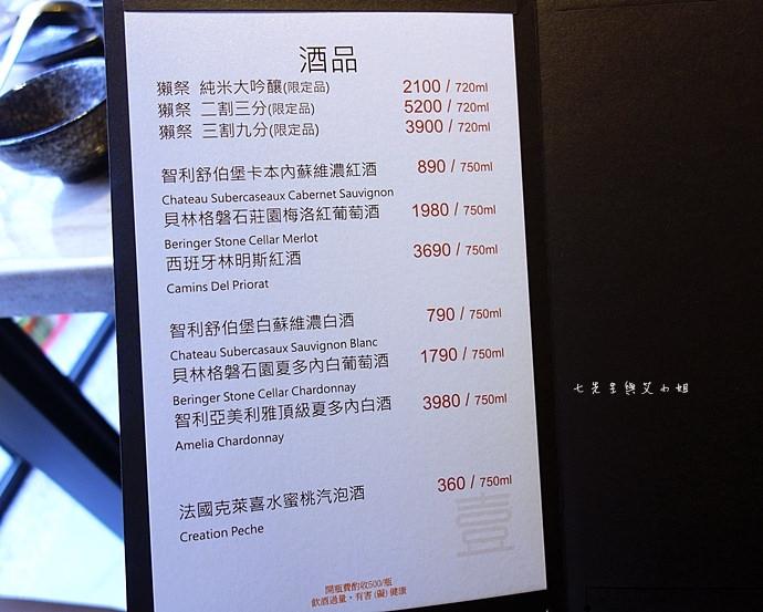 17 麻辣壹號店