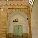 Iran Edits (345 of 1090).jpg