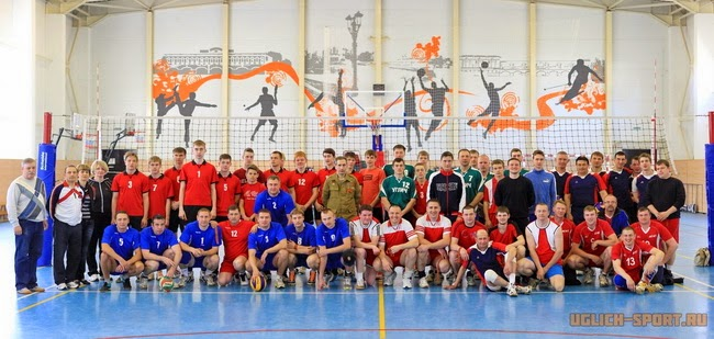 Команды Участницы. Открытый турнир по волейболу в Угличе, посвященный Дню Победы. 2014 год