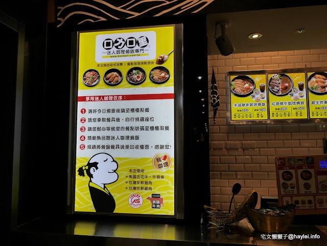 口力口里燒呼呼的咖哩燒飯、烏龍麵食評分享 @宅女懶懶子的生活圖文誌 台中豐原愛買美食的熱門選項! 日式料理 民生資訊分享 飲食集錦