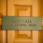 Дом ребенка № 1 Харьков 03.02.2012 - 180.jpg