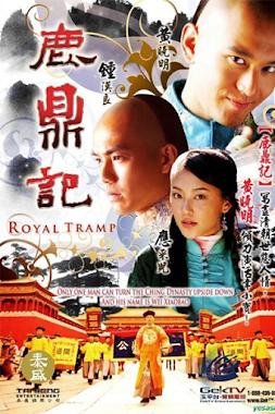 Tân Lộc Đỉnh Ký 2009