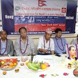महाकवि लक्ष्मी प्रसाद देवकोटक़ो १०६औ जन्म जयन्ती सम्पन्न