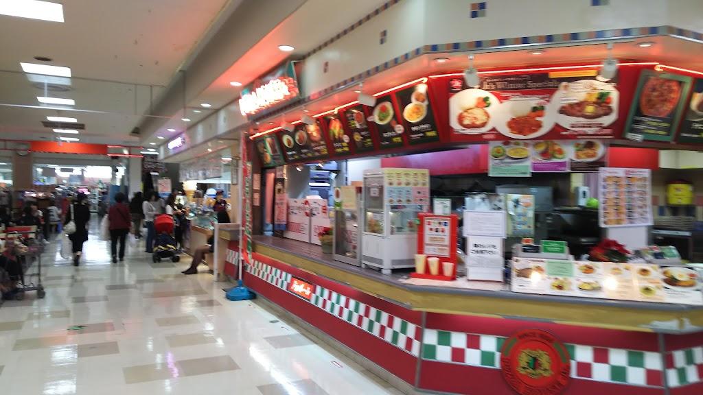 超市AEON