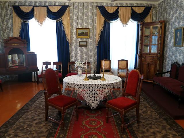 музей Радищева интерьер барского дома