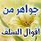 chaabani22 Hakimmimo's profile photo