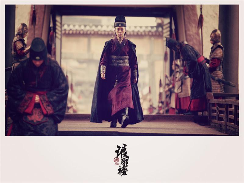 Nirvana In Fire China Drama