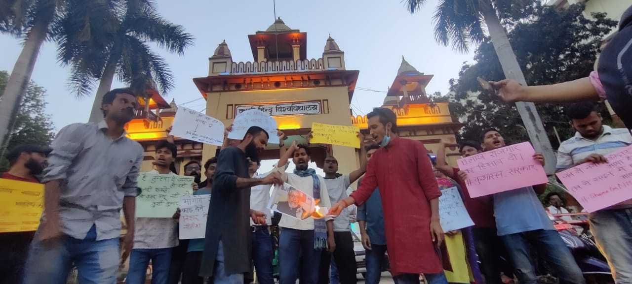 Bhu student protest