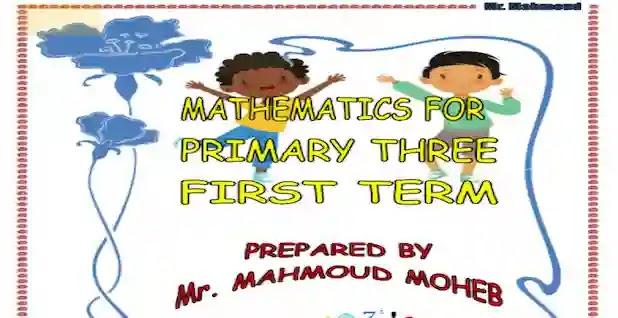 اجمل مذكرة ماث maths للصف الثالث الابتدائى ترم اول لمستر محمود محب