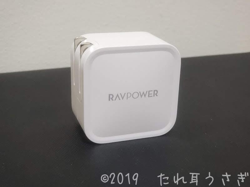 RAVPowerの窒化ガリウム(GaN)の61W PD充電器「RP-PC112」が小さくて軽くて最高