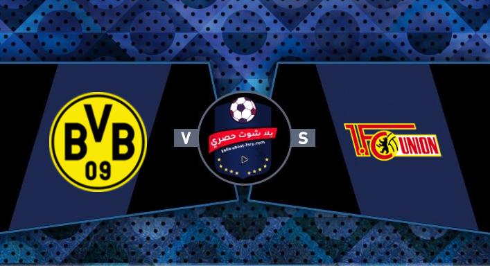 مشاهدة مباراة بروسيا دورتموند ويونيون برلين
