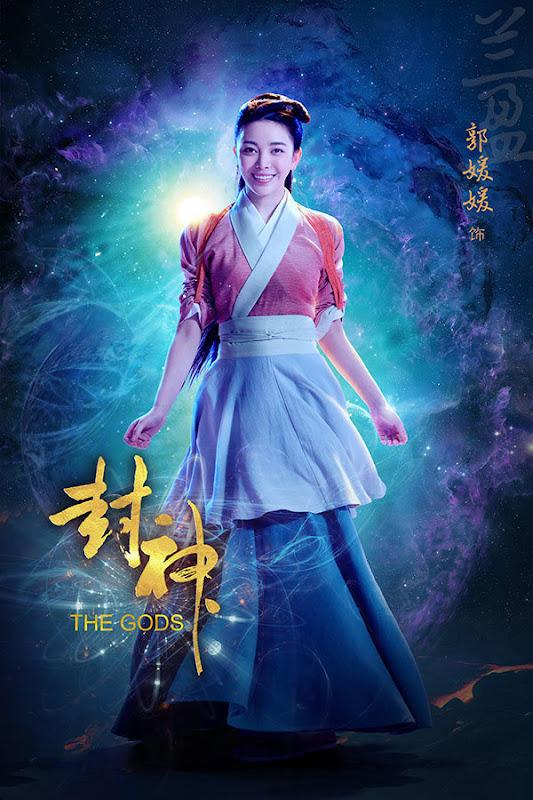 Guo Yuanyuan China Actor
