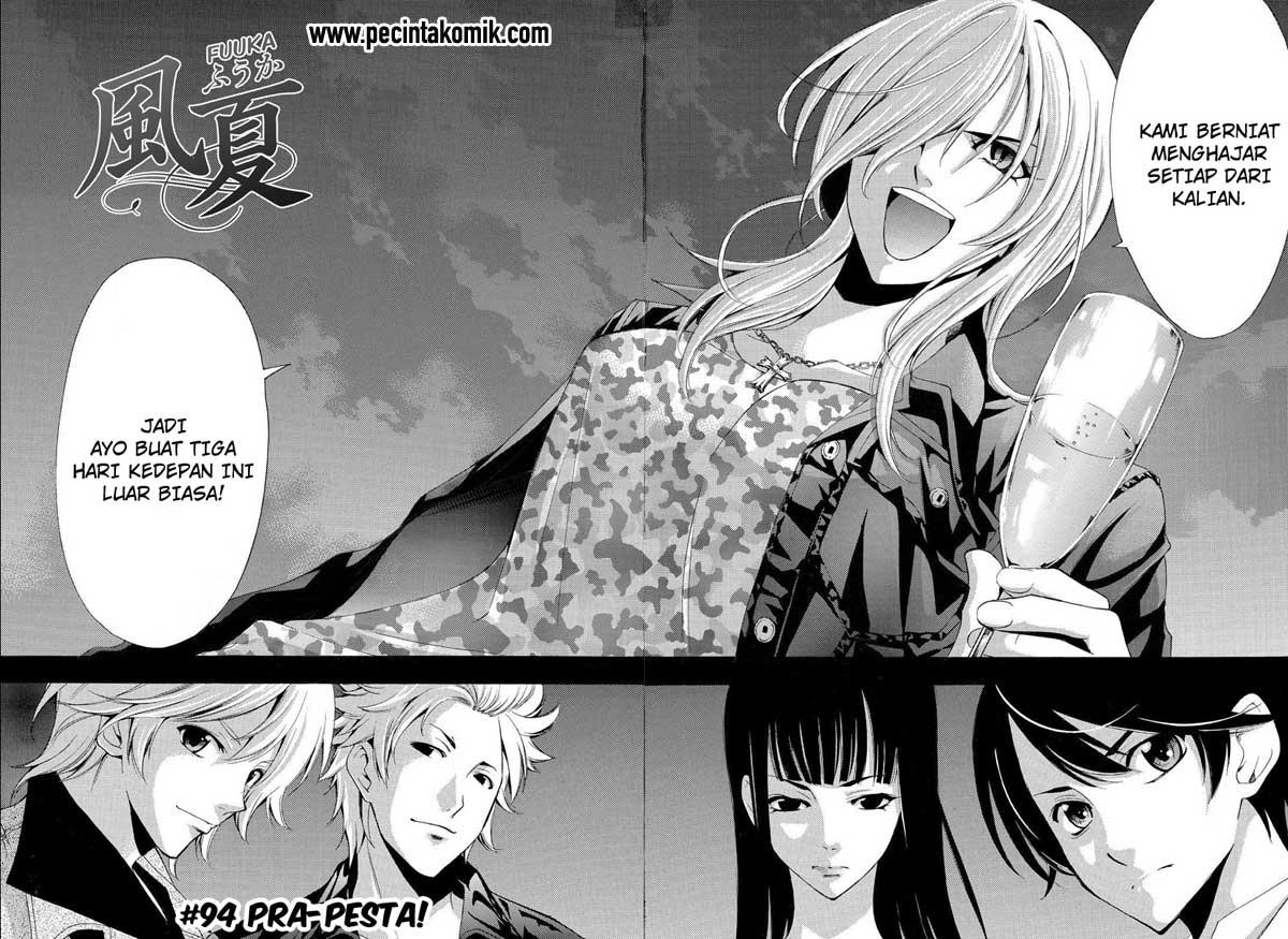 Fuuka Chapter 94-3