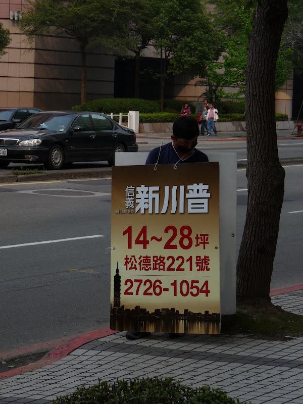 TAIWAN . Taipei De Shandao Temple jusqu à T 101 à pied... - P1160345.JPG