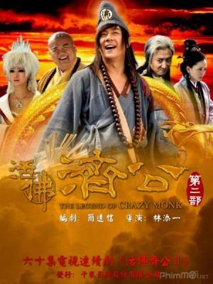 Tân Tế Công 2 - The Legend Of Crazy Monk 2  - Tân La Hán Tế Thế (2012)