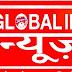 बलिया -ग्रामवासियों ने बदमाश काे दाैड़ा-दाैडा पिटे#GLOBAL INDIA TV न्यूज़