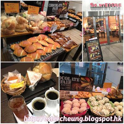 【日本遊記】廣島。食記 ♥ 西条車站外的美味麵包店。品嚐人氣海鹽牛油麵包 ...