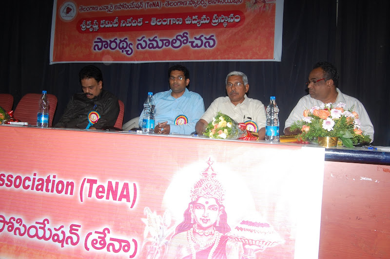 TeNA Thought Leadership Seminar Pictures - DSC_0035.jpg