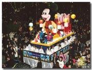 Carroza Viajando con Mickey