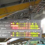 departure times in Osaka, Osaka, Japan