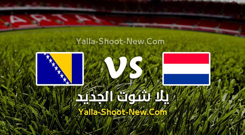 مباراة هولندا والبوسنة والهرسك
