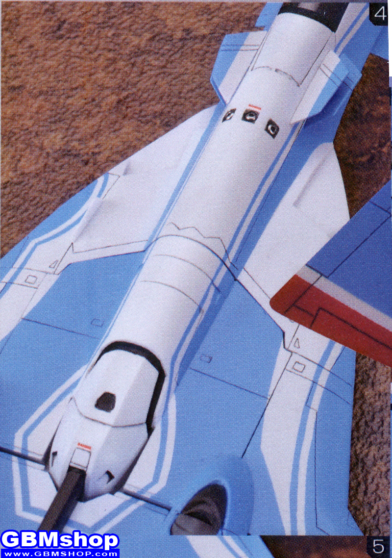 Macross The Ride VF-19 ACTIVE VF-19ACTIVE Nothung Fighter Mode