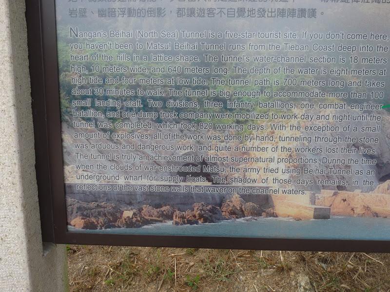 TAIWAN .Les Iles MATSU - P1280735.JPG