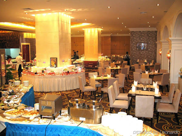 Shenzhen Royal Century Hotel -Business