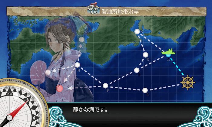 艦これ_2期_1-3_06.png