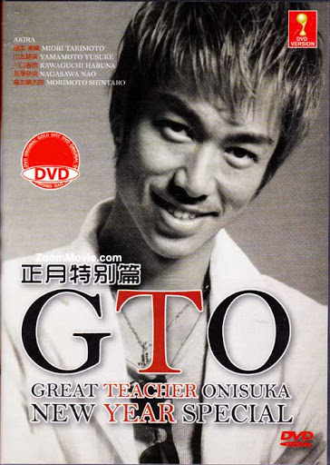 GTO New Year Special (2013)