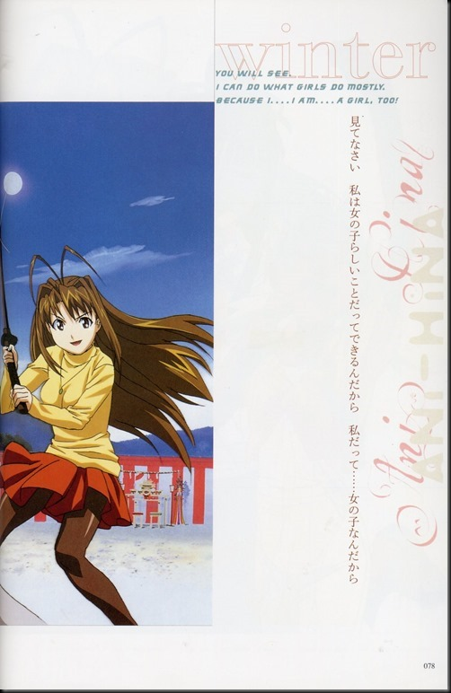Ani-Hina Art Collection (Love Hina)_34948-0086