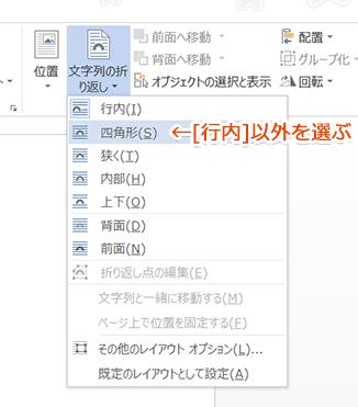 WordQA_01