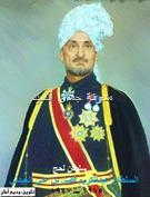 السلطان عبدالكريم فضل2