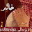 khalid Buledi's profile photo