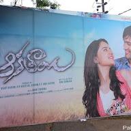 Aakatayi Movie Opening Photos