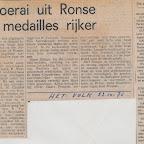 1976 - Krantenknipsels 9.jpg