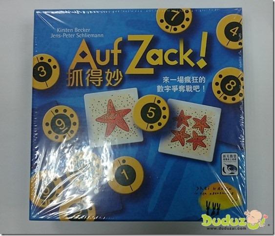Auf Zack! 抓得妙(中文版)