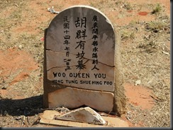 170524 036 Broome Chinese and Japanese Cemeteries