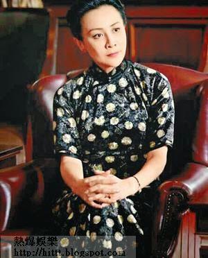 劉嘉玲演宋美齡的造型照昨日曝光,見嘉玲甚具宋美齡的神韻。