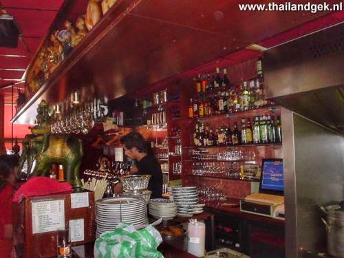 Thai Jaren Restaurant