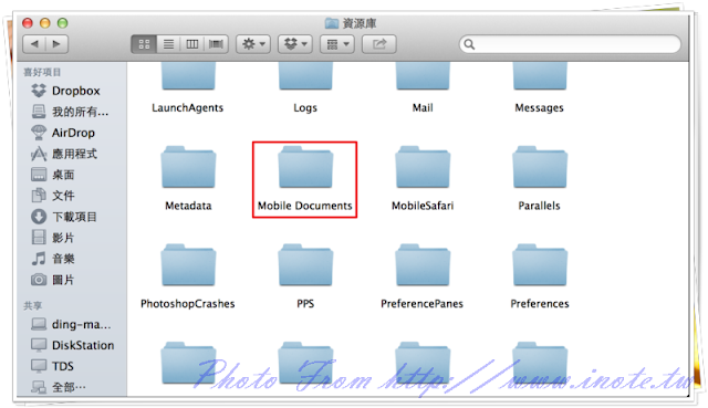 Add%2520iCloud%2520To%2520Finder 3