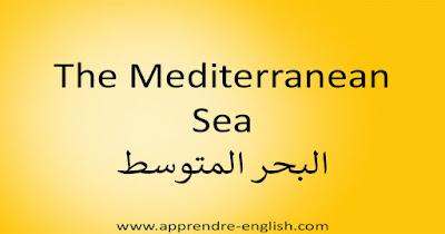 The Mediterranean Sea البحر المتوسط