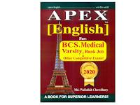 Apex English বই থেকে Degree অধ্যায় - PDF Download