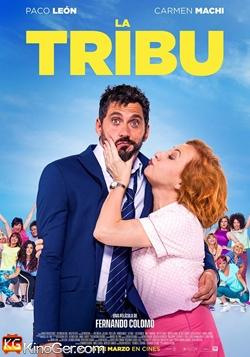 La tribu - Rhythmus liegt in der Familie (2018)