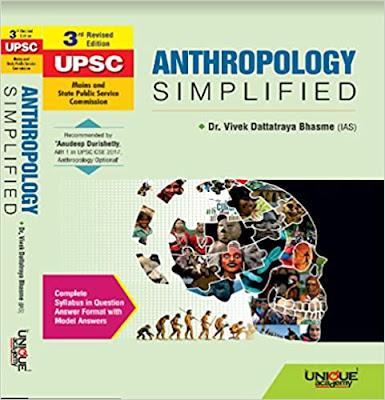 Anthropology Simplified pdf free download
