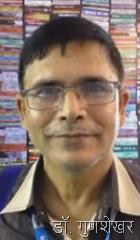 स्खलित नैतिकता के झंडाबरदार / व्यंग्य / डॉ.गुणशेखर